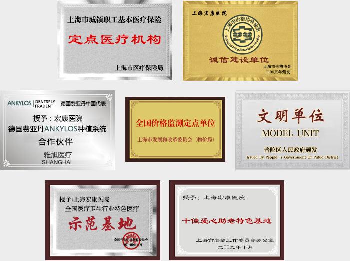 北京医保不用选也能报销的定点医院一览  北京本地宝